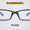 TR Glasses Frame Price in Pakistan